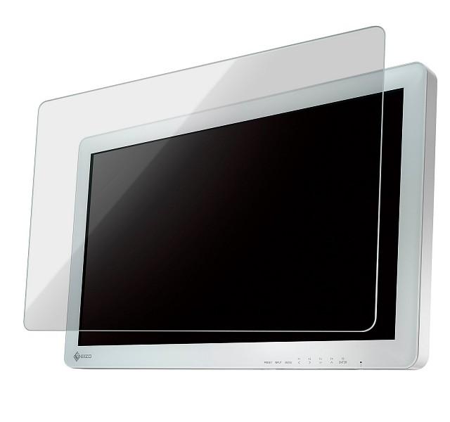 Monitor - Endo 2D - Protective Panel